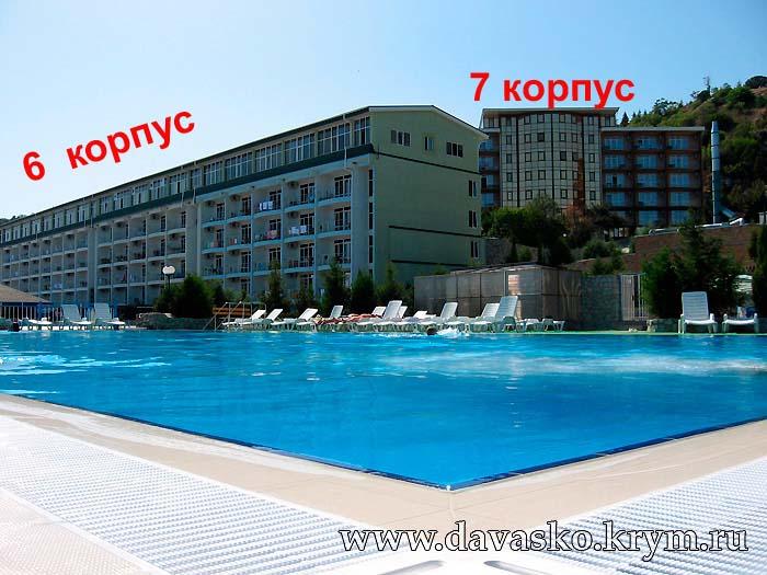 семидворье отдых пер Можжевеловый Апарт Отель Да Васко