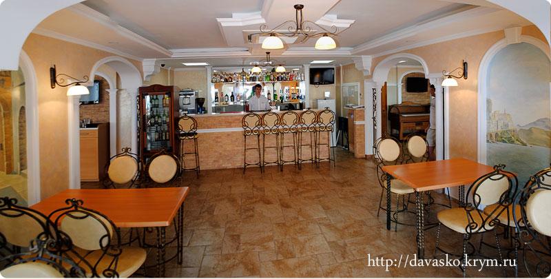 Ресторан Да васко, отдых в Семидворье